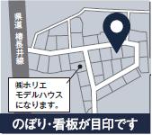 台町案内図1.png