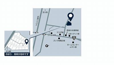 南陽市稲荷森_H28.01.09.jpg