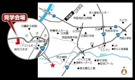 20150314-arato-map.jpg