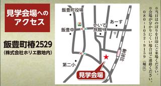 スクリーンショット 2014-11-05 22.46.51.png