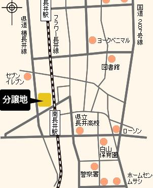 2/7(土)8(日)「Q1住宅見学会」イベント開催!長井市台町