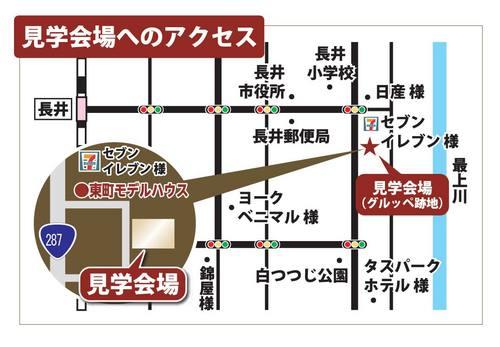 WEB限定!8月25日(土)26日(日)「e住まい見学会」開催!!長井市東町