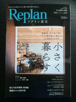 雑誌掲載・テレビ放送