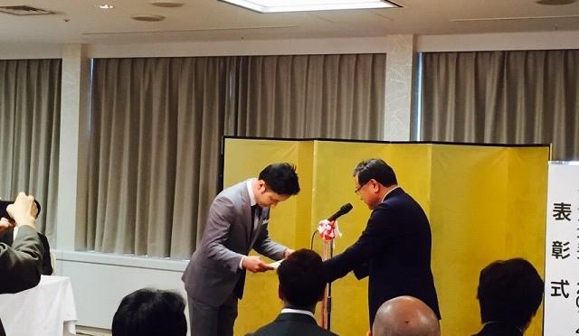 ハウス・オブ・ザイヤー・イン・エナジー2014「優秀賞」受賞