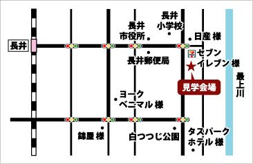 11月24日(土)25日(日) 「eco体感フェア」開催!長井市東町