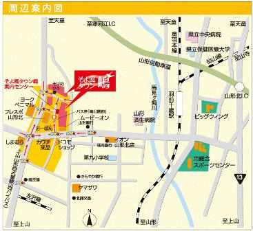 2/28(土)3/1(日)山形市嶋北地区WEB限定プレオープン見学会開催